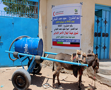 Water For The Poor-ماء للفقراء